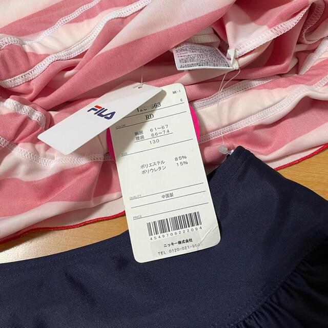 FILA(フィラ)のFILA 水着 130 キッズ/ベビー/マタニティのキッズ服女の子用(90cm~)(水着)の商品写真
