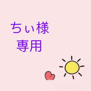 2連ブレスレット(ブレスレット/バングル)