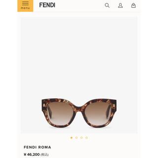 FENDI - FENDI FFハバナアセテート サングラス
