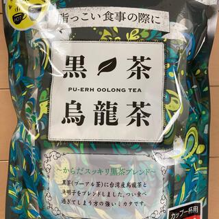 黒茶烏龍茶 100包入(茶)