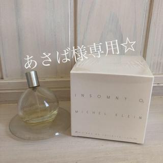 ミッシェルクラン(MICHEL KLEIN)のアンソムニー O2 オードトワレ ミッシェルクラン(香水(女性用))
