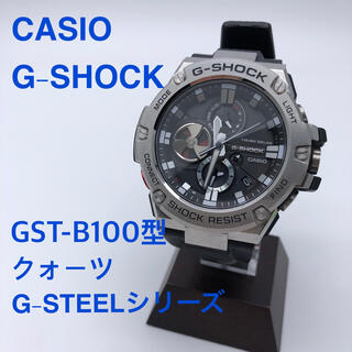 G-SHOCK - 【CASIO G-SHOCK GST-100型】クォーツ 腕時計