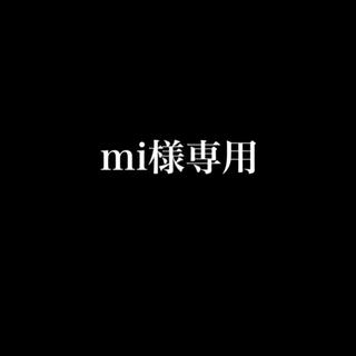【河内晩柑】4L8kg+【鹿本西瓜】2L 7.5kg+宮崎完熟マンゴー370g(フルーツ)