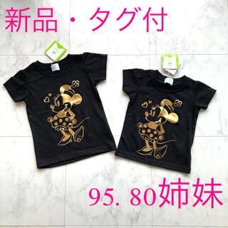 ディズニー(Disney)の新品 ミニーちゃん 95 80 2枚 セット 黒 ゴールド 半袖 Tシャツ(Tシャツ)