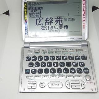 カシオ(CASIO)のカシオ電子辞書Ex-word XD-W8900 動作 42辞書CASIO (電子ブックリーダー)