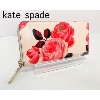 ケイトスペードニューヨーク(kate spade new york)の【美品✨】kate spade ケイトスペード 長財布 ローズ柄(財布)