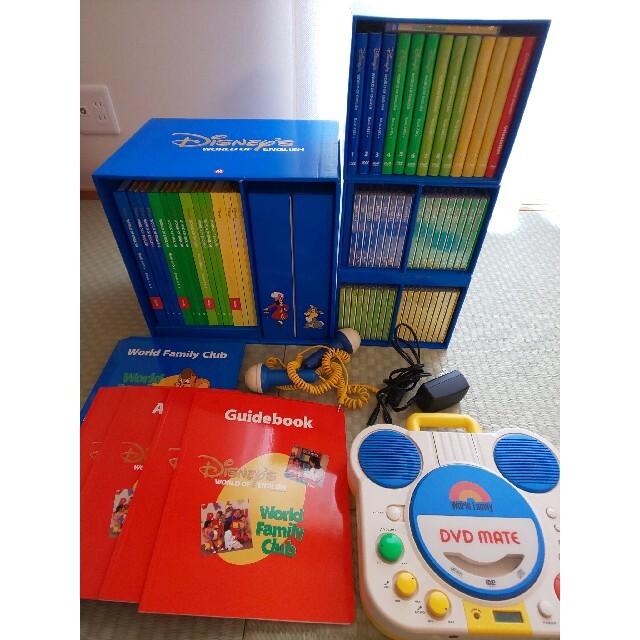 Disney(ディズニー)のディズニー英語システム メインプログラム+ストレートプレイ CD+絵本+宝箱 エンタメ/ホビーのDVD/ブルーレイ(キッズ/ファミリー)の商品写真