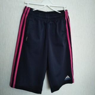 adidas - ハーフパンツ  140cm