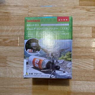 イワタニ(Iwatani)の【新品】イワタニ カセットガスバーナー ジュニアコンパクトバーナー CB-JCB(ストーブ/コンロ)