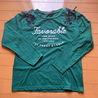lovetoxic - キッズ 女の子 150 ラブトキ   美品 Tシャツ 緑 リボン