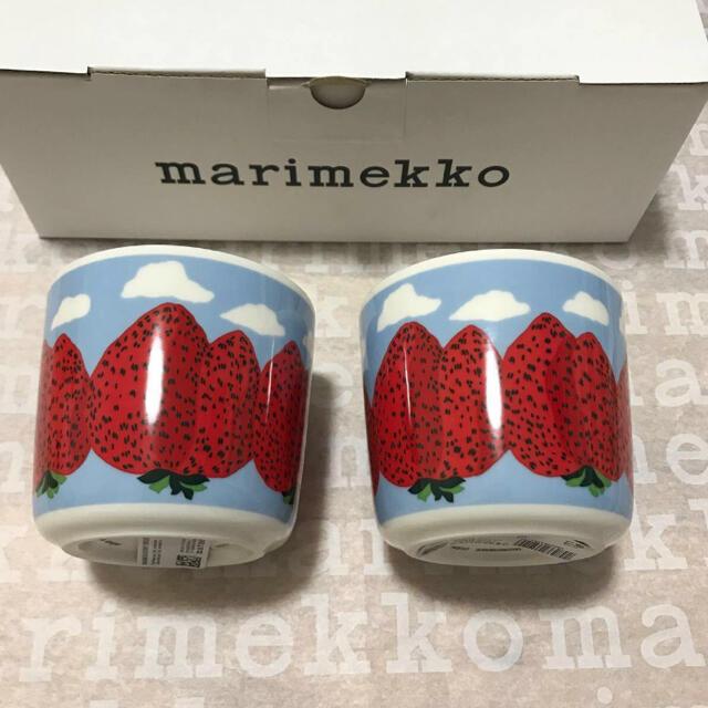 marimekko(マリメッコ)の新作! マリメッコ マンシッカヴォレット ラテマグ  2個セット インテリア/住まい/日用品のキッチン/食器(グラス/カップ)の商品写真