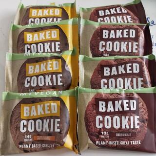 マイプロテイン(MYPROTEIN)のマイプロテイン ベイクドクッキー 2種×4枚☆8枚☆(プロテイン)