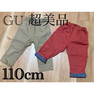 GU - 美品!2枚組 キッズ春夏パンツ7分丈110cm〜