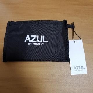 アズールバイマウジー(AZUL by moussy)の☆YU③様専用☆アズールバイマウジー エコバッグ(エコバッグ)