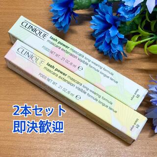 クリニーク(CLINIQUE)の2本セット(箱付新品 日本製)クリニーク ラッシュパワーマスカラ#01 ブラック(マスカラ)