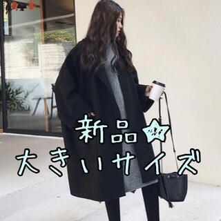 新品☆ビックシルエット オーバーコート シングルコート ガウン ブラック★★(ロングコート)