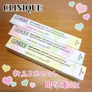 クリニーク(CLINIQUE)の3本セット(箱付新品 日本製)クリニーク ラッシュパワーマスカラ#01 ブラック(マスカラ)