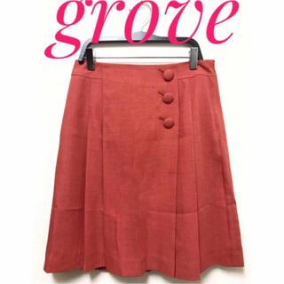 グローブ(grove)のgrove グローブ【美品】くるみボタン タック ひざ丈 スカート(ミニスカート)
