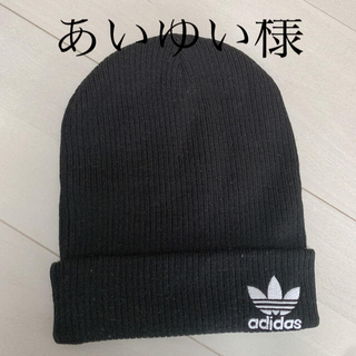 adidas - adidas 帽子 ニット アディダス