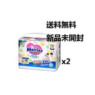 花王 メリーズパンツビッグより大きいサイズ 52枚×6パック006(ベビーおむつカバー)