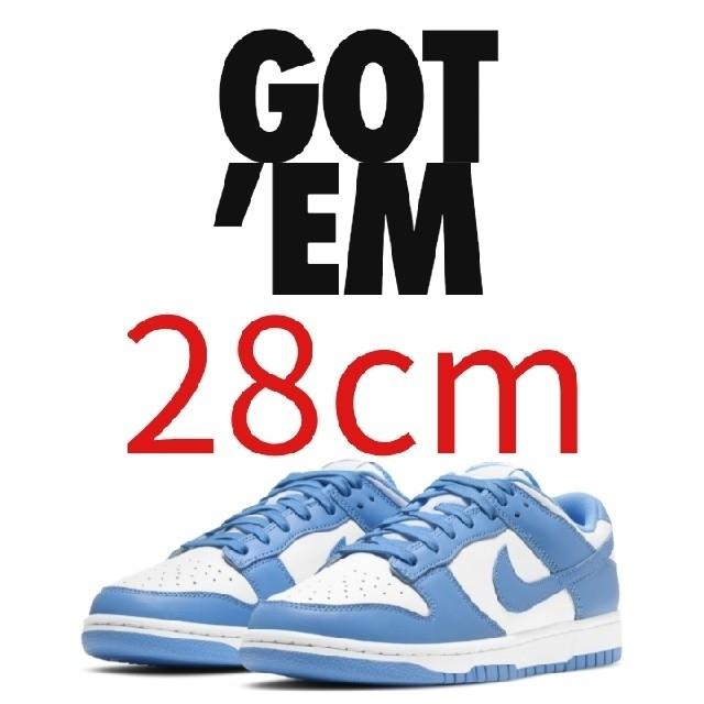 NIKE(ナイキ)の【新品未使用】ナイキ ダンクユニバーシティブルー 28cm メンズの靴/シューズ(スニーカー)の商品写真