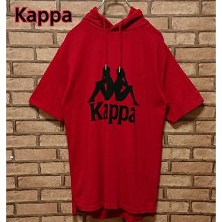 カッパ(Kappa)のKappa カッパ フード付き メンズ フロント ビック ロゴ Tシャツ(Tシャツ/カットソー(半袖/袖なし))
