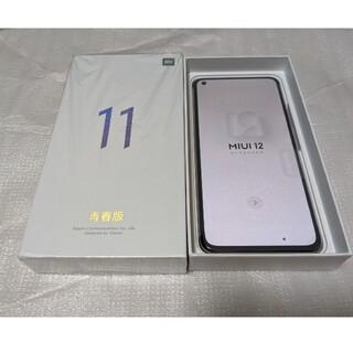 ANDROID - Xiaomi Mi11 Lite 5G 8/128 グローバルROM版 黒