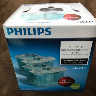 フィリップス(PHILIPS)のフィリップス クリーニングカートリッジ 2個入(メンズシェーバー)