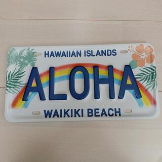ニトリ - プレート ナンバープレートサイズ 飾り ハワイ アロハ