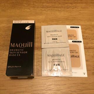 マキアージュ(MAQuillAGE)の資生堂 マキアージュドラマティックスキンセンサーベース EX  ナチュラル(化粧下地)