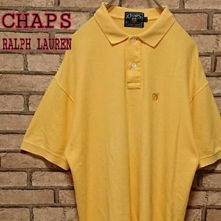 チャップス(CHAPS)のCHAPSRALPHLAUREN メンズ ワンポイント 刺繍 半袖 ポロシャツ(ポロシャツ)