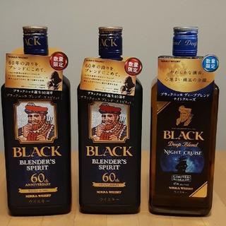 ニッカウイスキー(ニッカウヰスキー)のニッカ 限定ボトル10本セット(ウイスキー)
