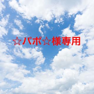 富士フイルム - メタバリア 葛の花イソフラボン