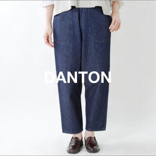 DANTON - * DANTON * 2019 デニムイージーパンツ 36
