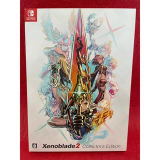任天堂 - 美品!即発送!ゼノブレイド2 コレクターズエディション