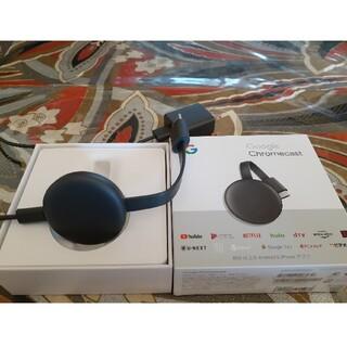 グーグル(Google)のGoogle Chromecast(映像用ケーブル)