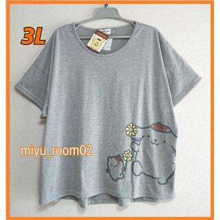 ポムポムプリン - 【新品☆】ポムポムプリン Tシャツ(オーバーサイズ)☆3L