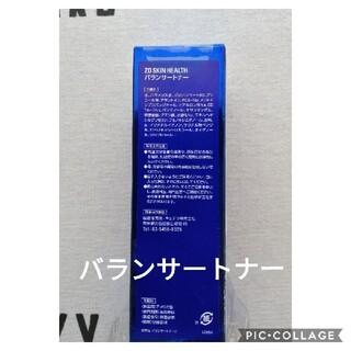 オバジ(Obagi)の新品未使用 ゼオスキン バランサートナー(化粧水/ローション)