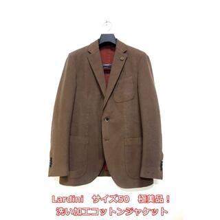 ボリオリ(BOGLIOLI)の【極美品】ラルディーニ 洗い加工ジャケット LARDINI(テーラードジャケット)