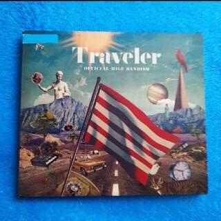 Official髭男dism CD アルバム  Traveler ヒゲダン