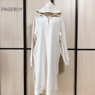 ページボーイ(PAGEBOY)の♡PAGEBOY  パーカーワンピース(パーカー)