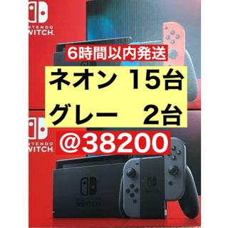 Nintendo Switch - Switch ネオン 本体 スイッチ ネオン 本体 Switch グレー