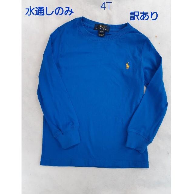 Ralph Lauren(ラルフローレン)のポロラルフローレン 4T長袖ロングTシャツ キッズ/ベビー/マタニティのキッズ服男の子用(90cm~)(Tシャツ/カットソー)の商品写真
