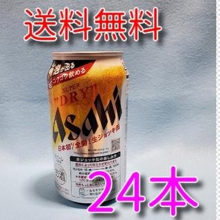 アサヒ - No.701 アサヒ スーパードライ 生ジョッキ缶 24缶入 1ケース