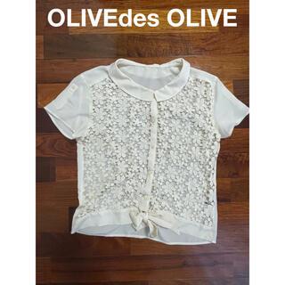オリーブデオリーブ(OLIVEdesOLIVE)のブラウス OLIVEdesOLIVE オリーブデオリーブ(シャツ/ブラウス(半袖/袖なし))