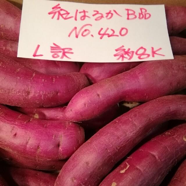 超お得!! 訳あり☆限定品☆ねっとり甘い貯蔵品紅はるかB品約8Kです。 食品/飲料/酒の食品(野菜)の商品写真