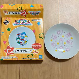 BANDAI - 一番くじ クレヨンしんちゃん C賞 デザイン プレート お皿 チョコビ ワニ山