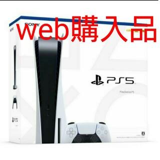 PlayStation - 新品未使用 プレイステーション5 通常版 ps5 プレステ5