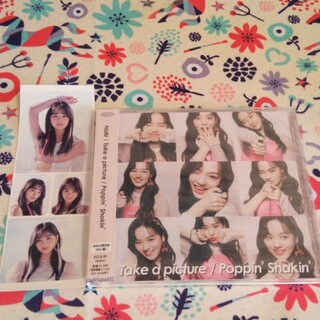 SONY - 【withU盤】NiziU リオ CD