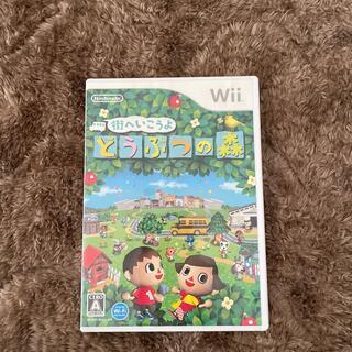 任天堂 - 街へ行こうよ どうぶつの森 Wii